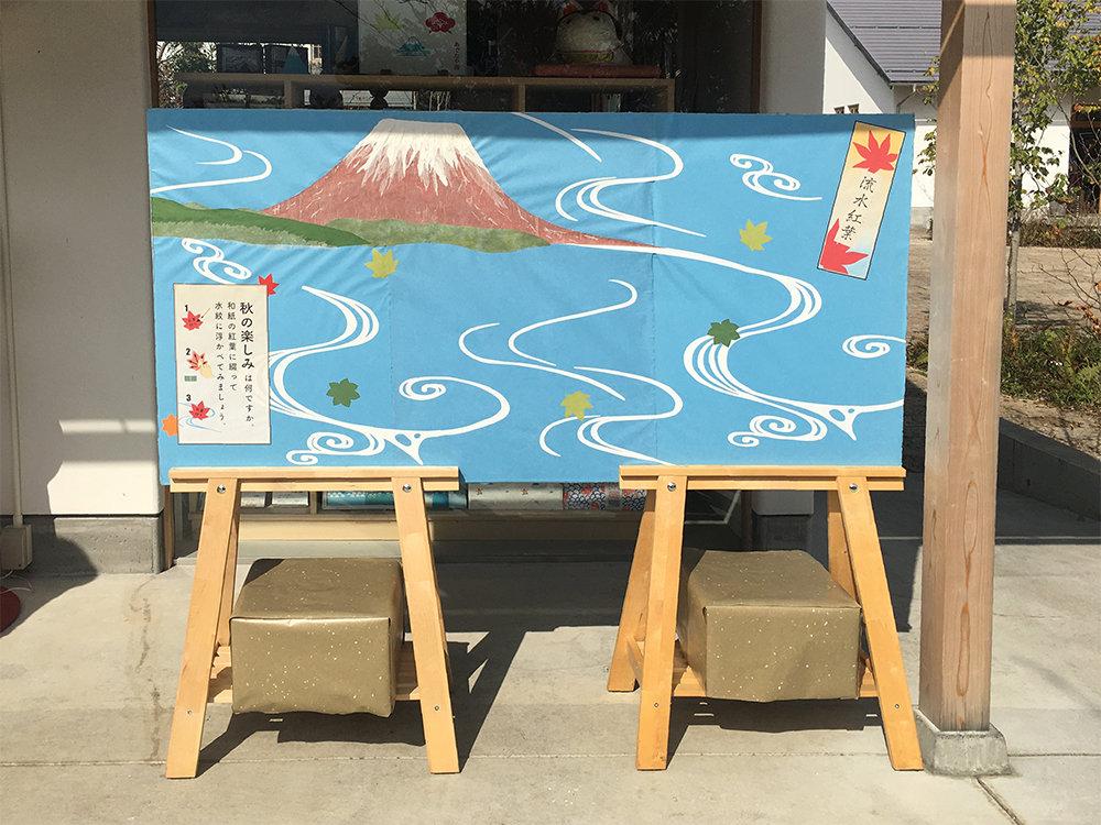 momiji_event_01_1000.jpg