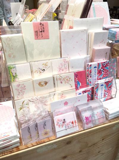 めでたやの桜商品